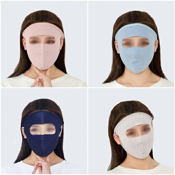 冰絲涼感防曬面罩 全臉防塵防日光口罩 全包式防曬防霾面罩 夏季戶外遮陽