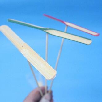 台灣製竹蜻蜓 標準型 竹製竹蜻蜓 DIY竹蜻蜓 彩繪竹蜻蜓 童玩竹蜻蜓/一袋10支入{定15}