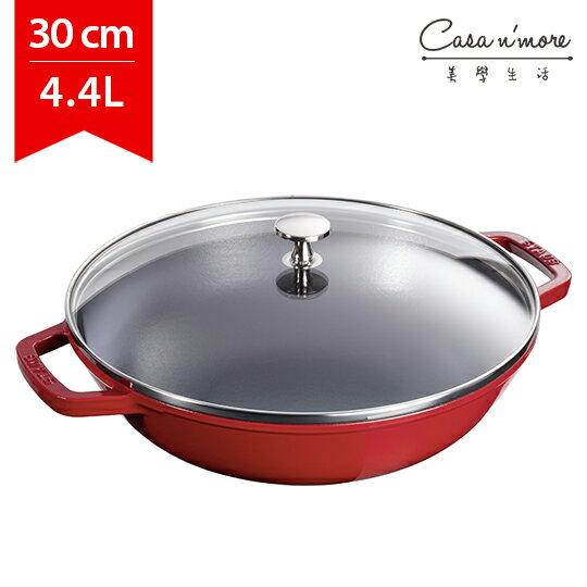 Staub 鑄鐵鍋 中華炒鍋 中式炒鍋 櫻桃紅 30公分 法國製