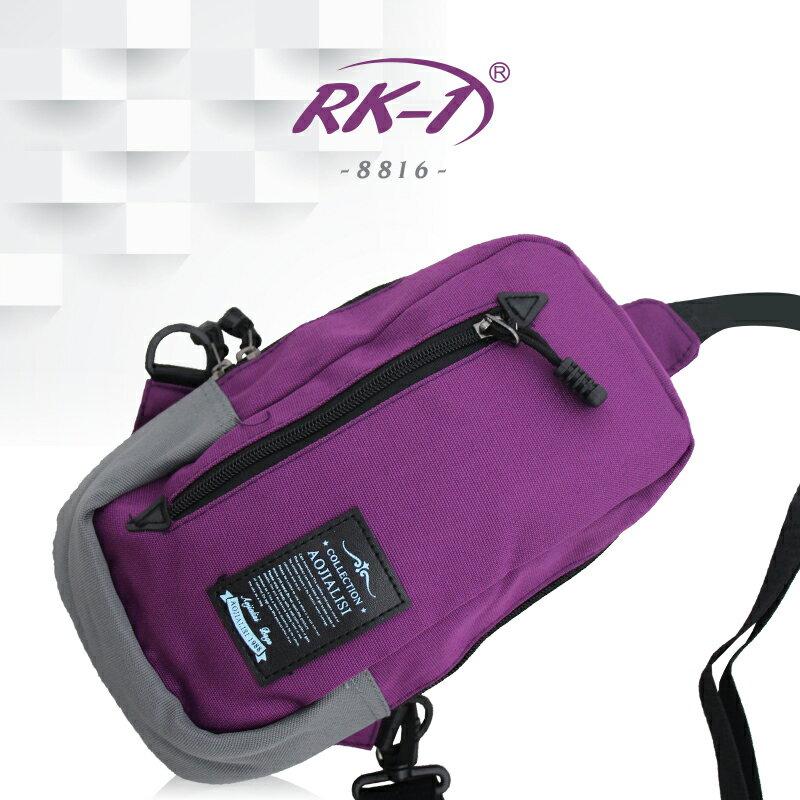 小玩子 RK~1  背包  側肩 出遊  英倫 簡約 大容量 拉鍊 RK~8816