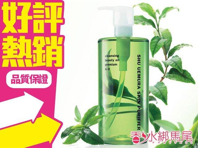 shu uemura 植村秀 植物精萃潔顏油 綠茶版 450ML?香水綁馬尾?