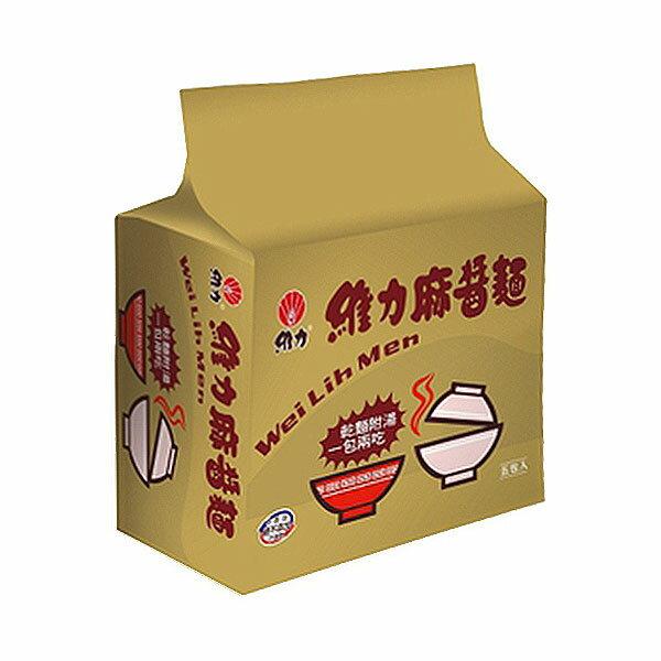 維力 麻醬麵 85g (5入)x6袋/箱【康鄰超市】