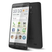 母親節禮物推薦3C:手機、運動手錶、相機及拍立得到【iNO】S9 大人機 (白色少量,限量搶購)