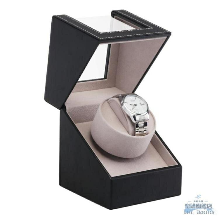 自動機械手錶搖錶器手錶上鍊盒轉錶器晃錶器watch winder【全館免運 限時鉅惠】