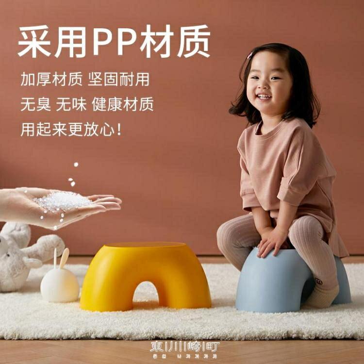 小凳子家用矮凳創意可愛兒童卡通凳北歐寶寶塑料板凳浴室加厚時尚【全館免運 限時鉅惠】
