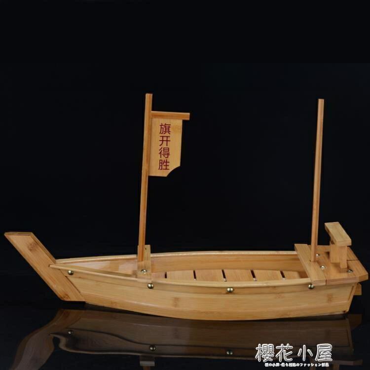 壽司船刺身船干冰船日式料理海鮮拼盤盛器生魚片木船龍船竹船【全館免運 限時鉅惠】