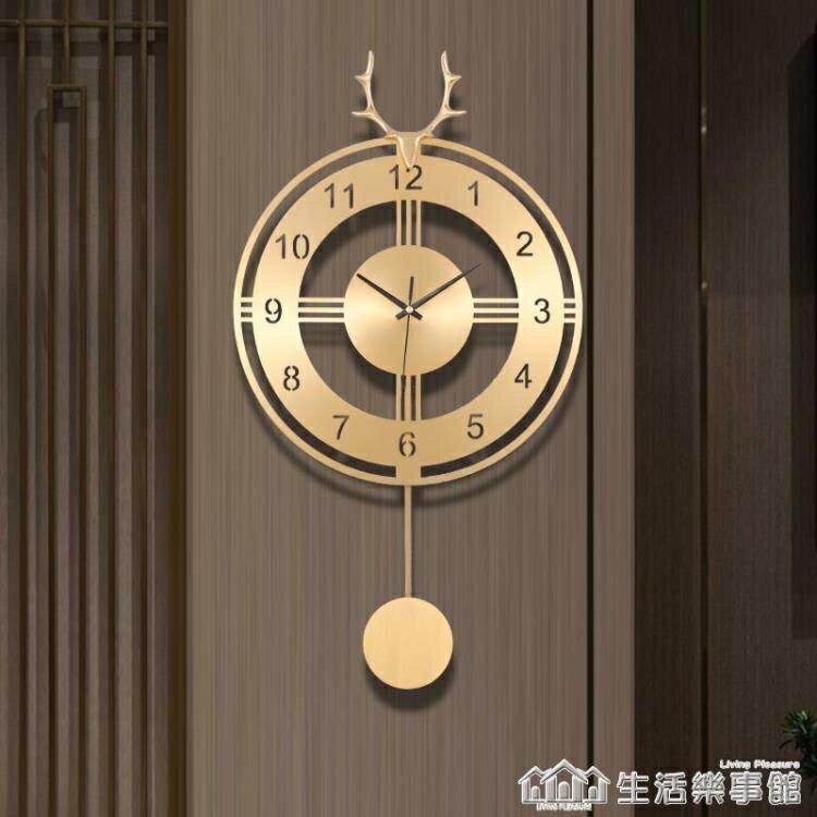 純銅鹿頭掛鐘石英鐘表客廳時尚創意歐式簡美鐘表美式裝飾掛表靜音【全館免運 限時鉅惠】