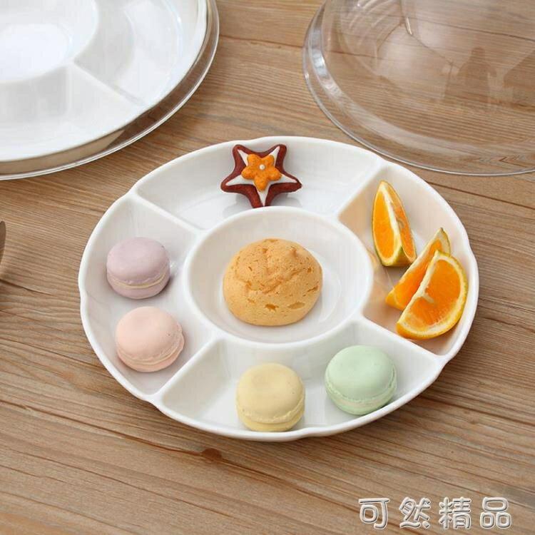創意面包水果試吃盤盒子促銷帶蓋多格透明分格點心蛋糕托盤展示盤【全館免運 限時鉅惠】