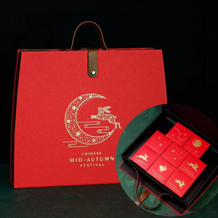 中秋禮品盒 手提月餅盒6粒8粒蛋黃酥包裝禮盒可定製【全館免運 限時鉅惠】