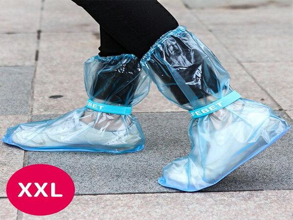 BO雜貨【SV6272】加厚防滑雨鞋套 超強防水高筒雨靴套 雨鞋 雨衣 防水鞋 防水雨鞋  XXL