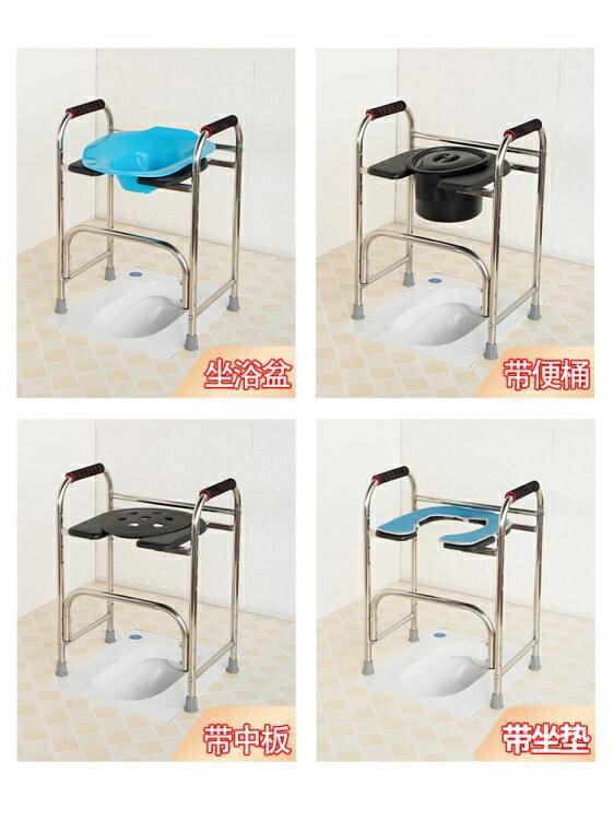 加厚不銹鋼孕婦坐便椅子行動馬桶增高坐便架子老人殘疾人坐便器凳   時尚學院