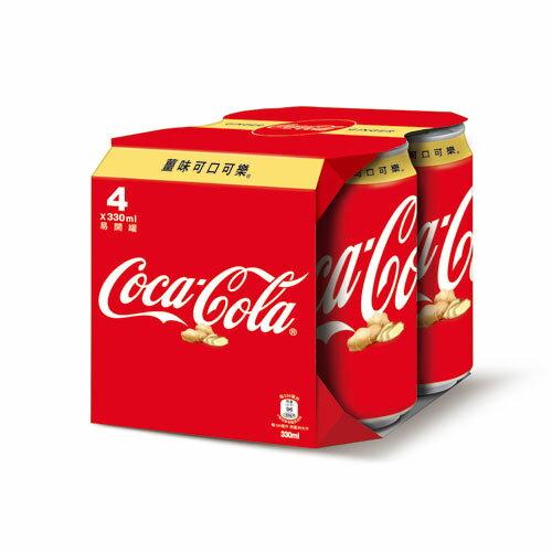薑味可口可樂330ml*4【愛買】