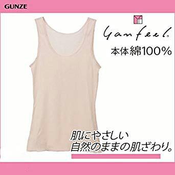 【晨光】日本製 Gunze郡是 蕾絲親膚純棉女背心 膚色-(006886)【現貨】