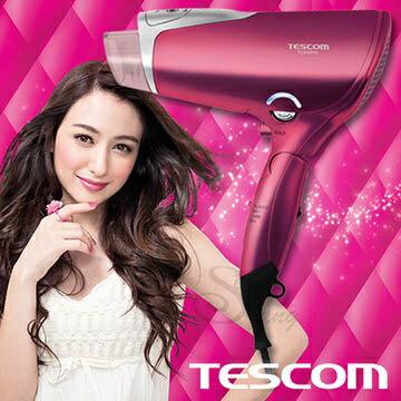 【鐵樂瘋3C 】(展翔)TESCOM美髮膠原蛋白吹風機 TCD4000TW (水漾桃紅) (神腦代理 全省售後服務)