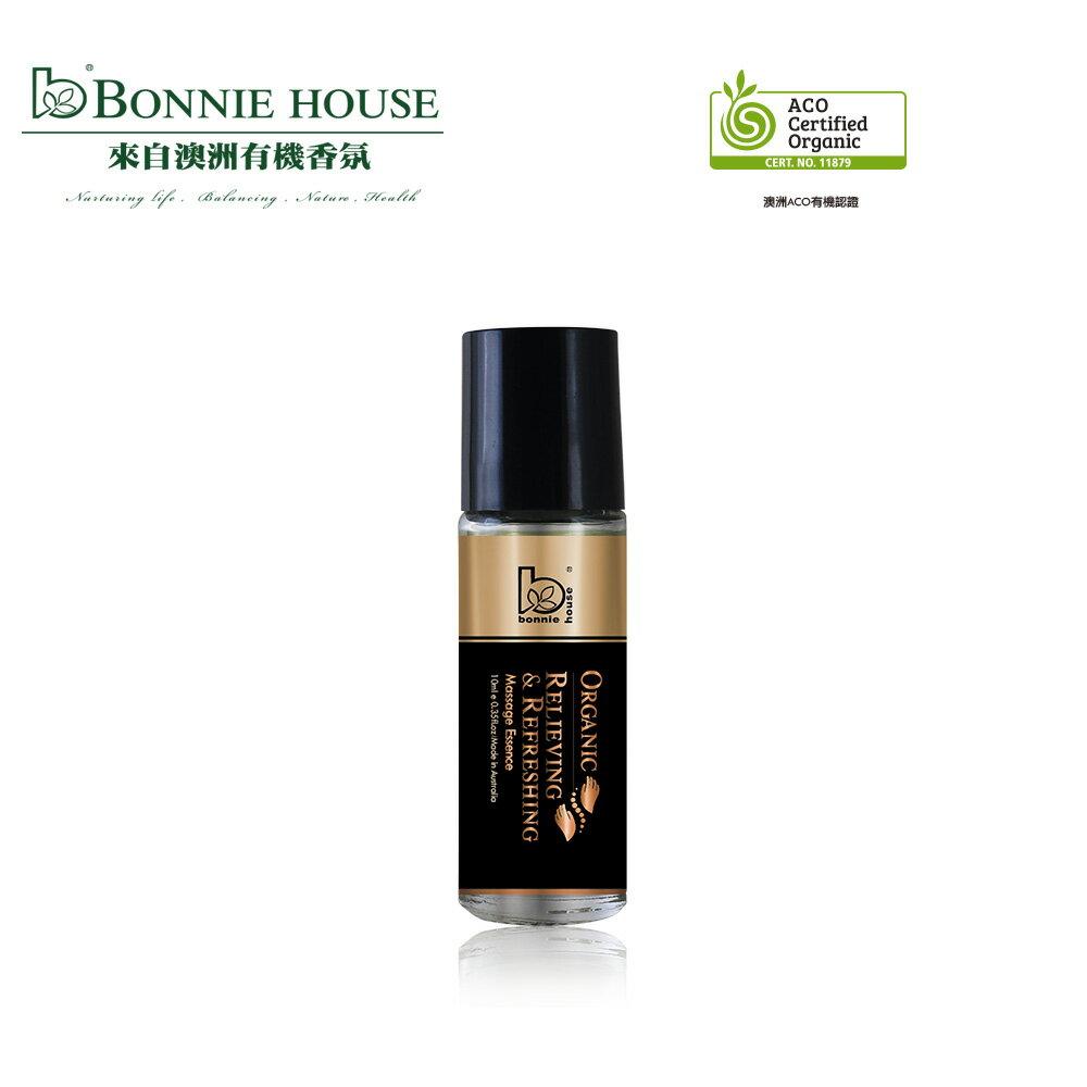 【Bonnie House】有機精油珍草棒10ml - 限時優惠好康折扣