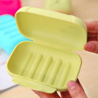 糖果色旅行攜帶式肥皂收納盒 便攜 附蓋 鎖扣 香皂【N202128】