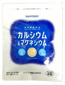 SUNTORY三得利 鈣&鎂 120錠/包◆德瑞健康家◆【DR571】