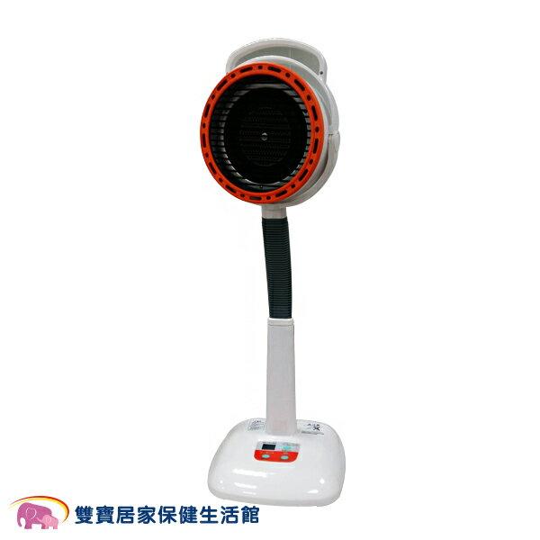 遠紅外線治療器 遠紅外線燈 OIR-362 來電享優惠