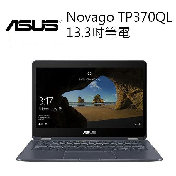 [滿3000加碼送15%12期零利率]ASUS華碩NovagoTP370QL(QualcommSnapdragon835)128G13.3吋筆電[分期零利率]