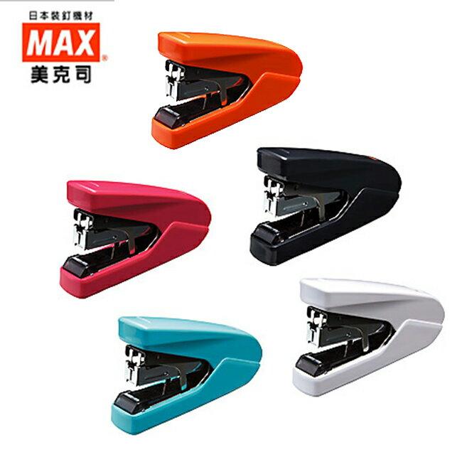 【 MAX 美克司 】  HD-10DFL 釘書機 /台 (顏色隨機出貨)