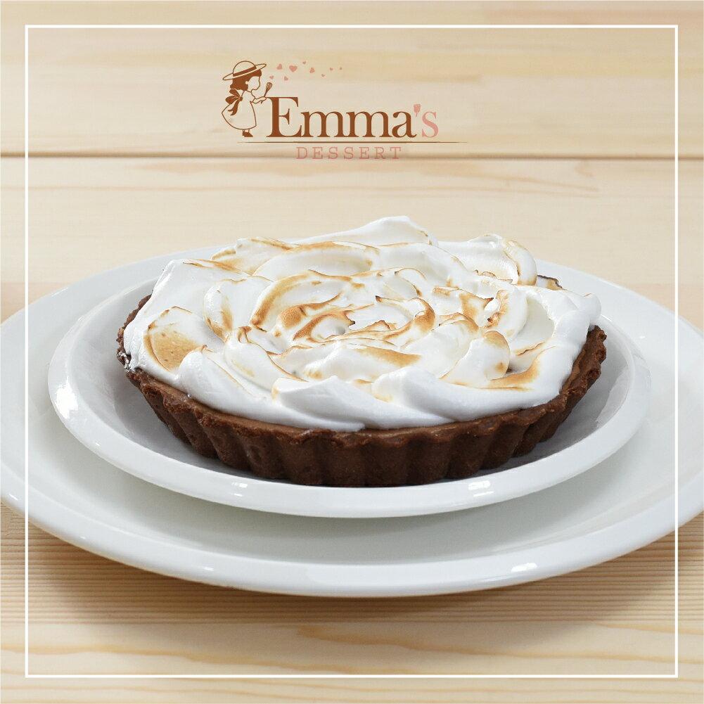 【Emma's】花漾乳酪塔6吋(巧克力)?狂銷??.?人氣團購榜上榜??野餐甜點、團購、伴手禮首選?