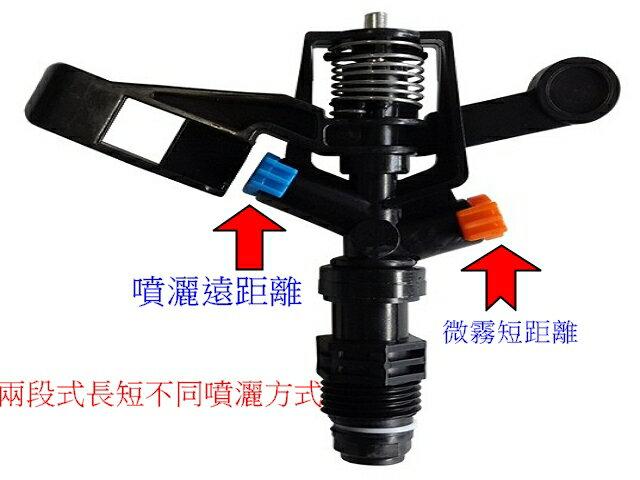 4分塑膠長短兩段式鳥型噴頭灑水器