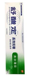 舒酸定 新清涼薄荷配方牙膏 130g【德芳保健藥妝】