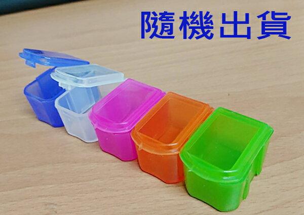 【省錢博士】隨機出貨  /  可以拆 / 可組裝的藥盒  /  可多格拼裝 - 限時優惠好康折扣