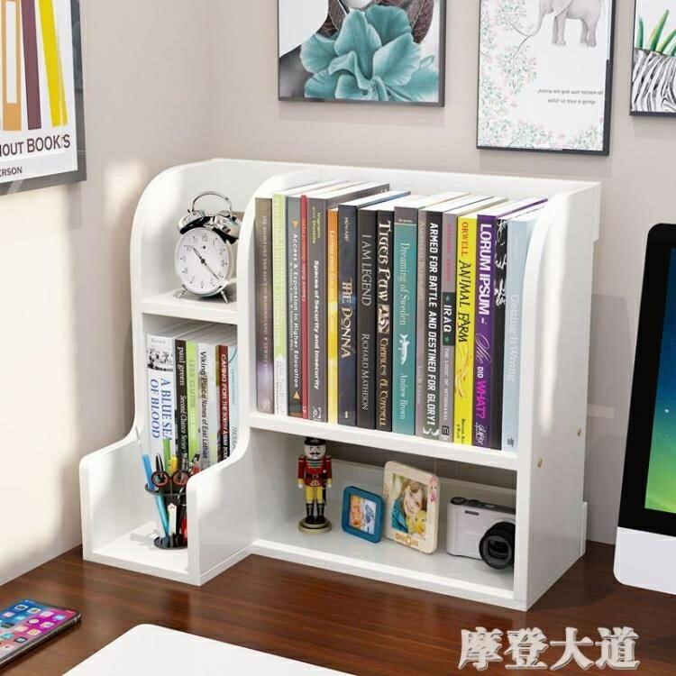 [點數5倍送]簡易書桌面兒童書架學生桌上置物架小型辦公圓角收納架家用省空間