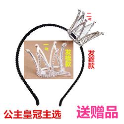 天使嫁衣【DX011】2款完美立體小皇冠女童造型頭飾˙預購訂製款
