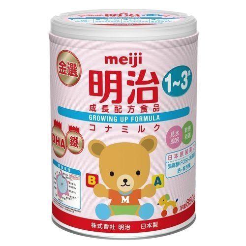 加贈樂活保鮮盒餐袋【明治】MEIJI 金選明治成長奶粉1-3歲-850g*8瓶 1