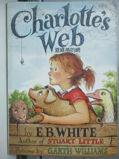 【書寶二手書T1/原文小說_HOB】Charlotte's Web夏綠蒂的網_White