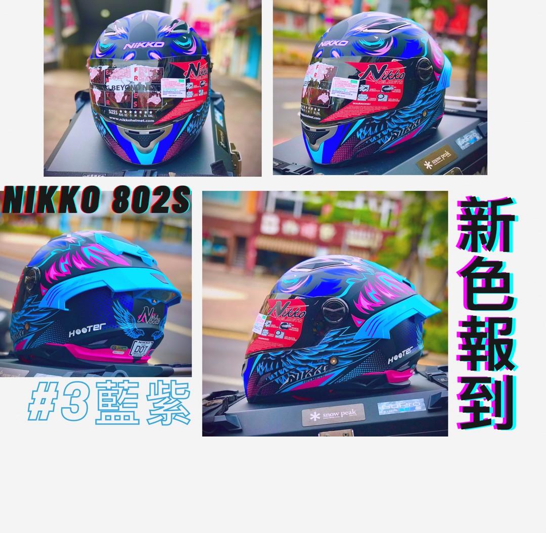 NP HELMETNIKKO N806S貓頭鷹彩繪 全罩安全帽 內墨片 雙鏡片 夜藍 全罩 安全帽 雙鏡片
