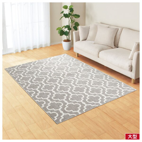 ★地毯 LOTTO GY 133×190 NITORI宜得利家居 - 限時優惠好康折扣