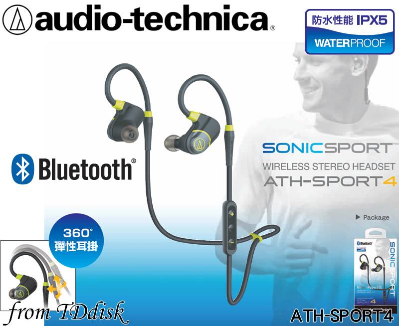 志達電子 ATH-SPORT4 audio-technica 日本鐵三角 藍芽/藍牙 無線立體聲耳機麥克風組(台灣鐵三角公司貨) 耳掛運動用 IPX5