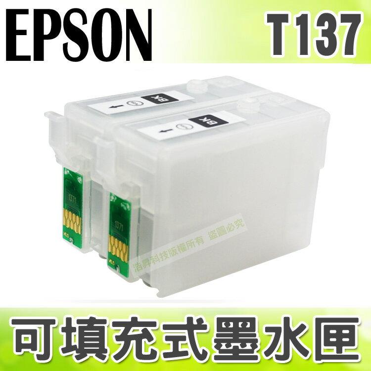 ~浩昇科技~EPSON T137 填充式墨水匣 滿匣 防水墨水  K100