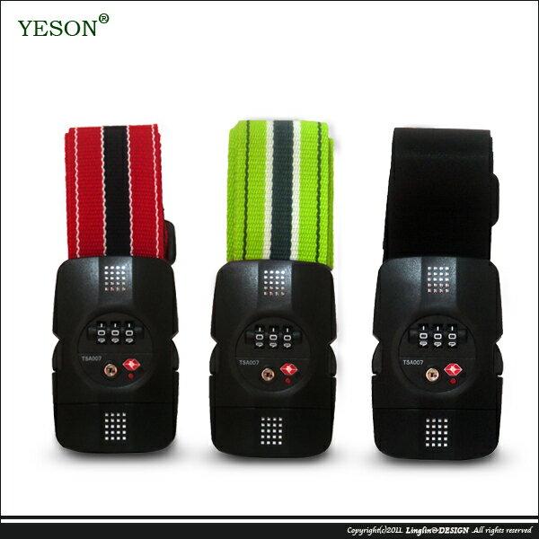 良林皮件:【YESON】新款歐美安檢通用TSA海關鎖寬版束箱帶旅行箱束帶913