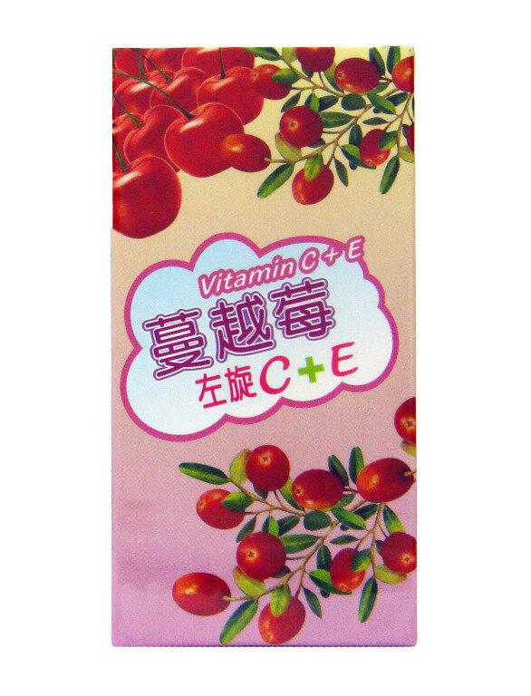 【買4送2】亞米貝比 西印度櫻桃左旋C100錠 / 蔓越莓左旋C+E100錠 (咀嚼錠)