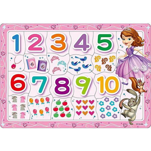 【進口拼圖】迪士尼 DISNEY-兒童幼兒紙板拼圖玩具 迪士尼 小公主蘇菲亞 來一起學算數 24片大切塊 DC-24-690