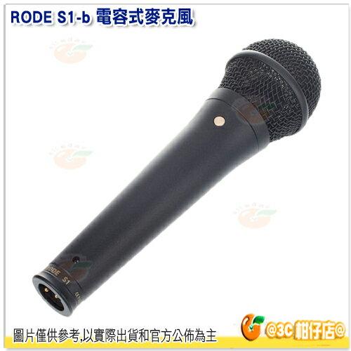 RODES1-B電容式麥克風黑公司貨表演收音錄音MIC手持超心形