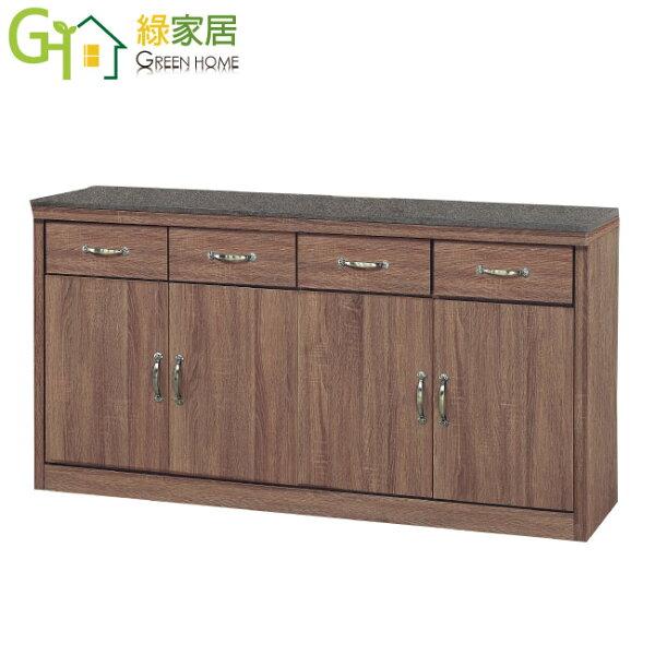 【綠家居】歐尚時尚5.3尺火燒石面餐櫃收納櫃