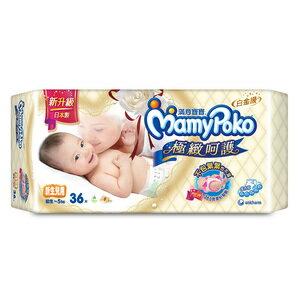 【嬰兒尿布】 滿意寶寶 白金級 極緻呵護紙尿褲 NB 36片x4包