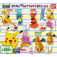 Pokemon:精靈寶可夢到5款一組【日本正版】精靈寶可夢 串聯公仔吊飾 P3 第三彈 扭蛋 轉蛋 BANDAI 吊飾 神奇寶貝 - 179795