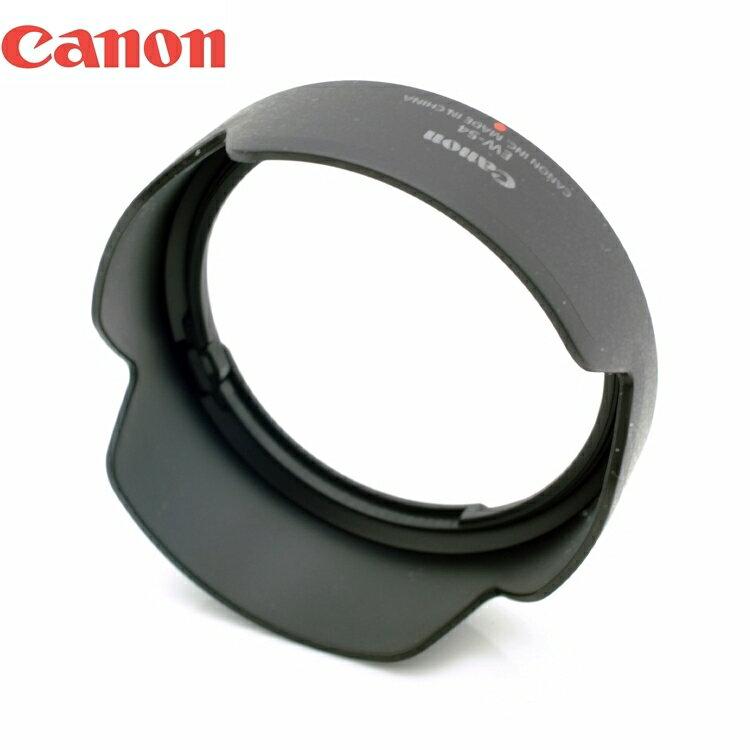 我愛買#原廠Canon遮光罩EW-54遮光罩適EF-M 18-55mm F3.5-5.6 IS STM可反裝倒裝原廠Canon遮光罩EW54遮光罩EW-54太陽罩Kit鏡EW-54遮陽罩EFM F/3..