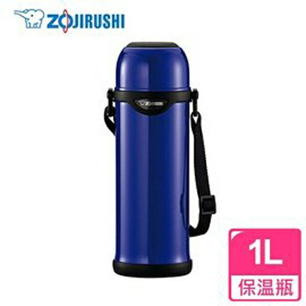 [滿3千,10%點數回饋]『ZOJIRUSHI』☆ 象印 1L 不鏽鋼真空保溫瓶 SJ-TG10 -AA **免運費**