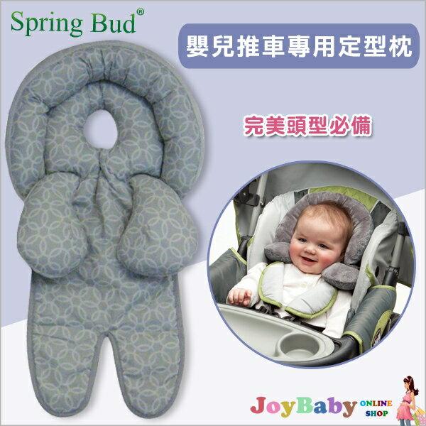 寶寶嬰兒多功能定型枕 推車兒童床睡枕 汽車安全座椅頸枕【JoyBaby】
