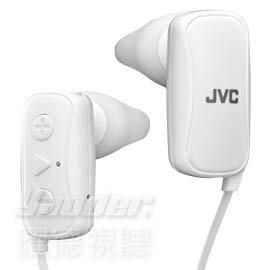 【曜德視聽】JVC HA-F250BT 白 藍芽無線 耳道式耳機 防汗防濺水IPX2 ★免運★送收納盒★
