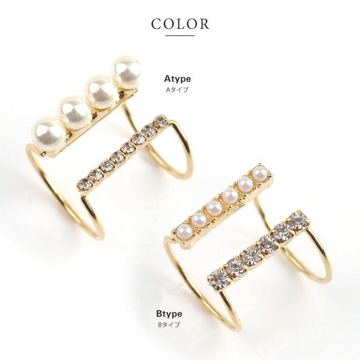 日本CREAM DOT  /  個性鋯石珍珠戒指-a00481-日本必買 日本樂天直送(1078) /  件件含運 2