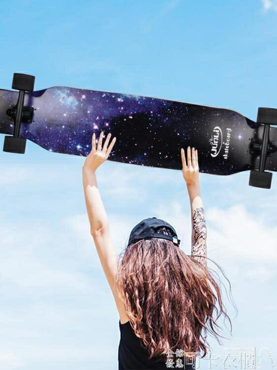 專業雙翹滑板刷街長板男女生長板滑板舞板Dancing雙翹板   領券下定更優惠