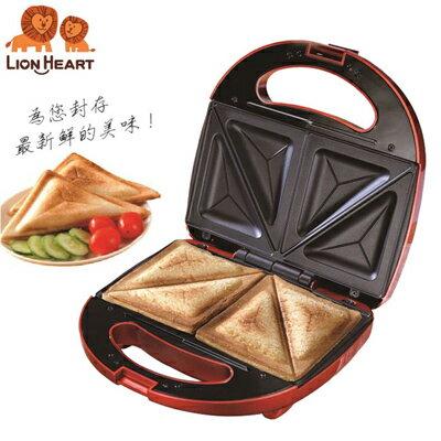 【獅子心】三明治點心機 LST-138-R紅(超值2入組)